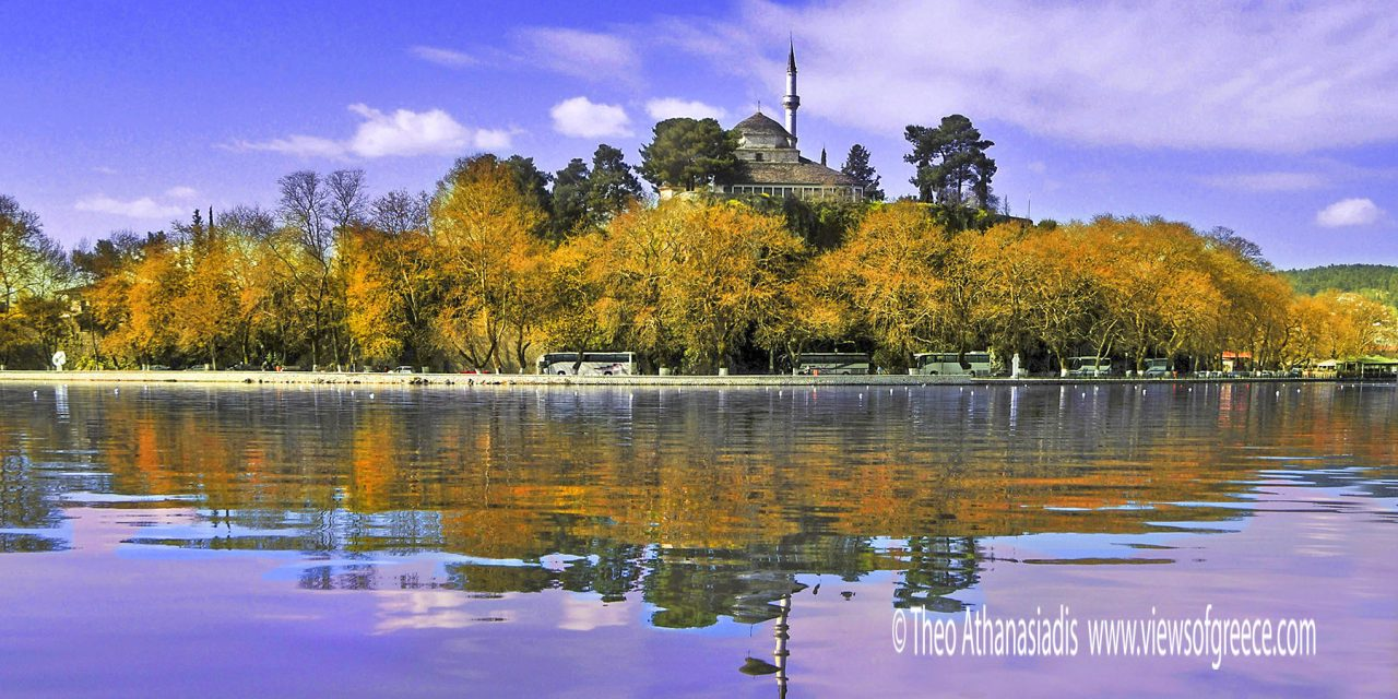 IOANNINA, the mirror lake