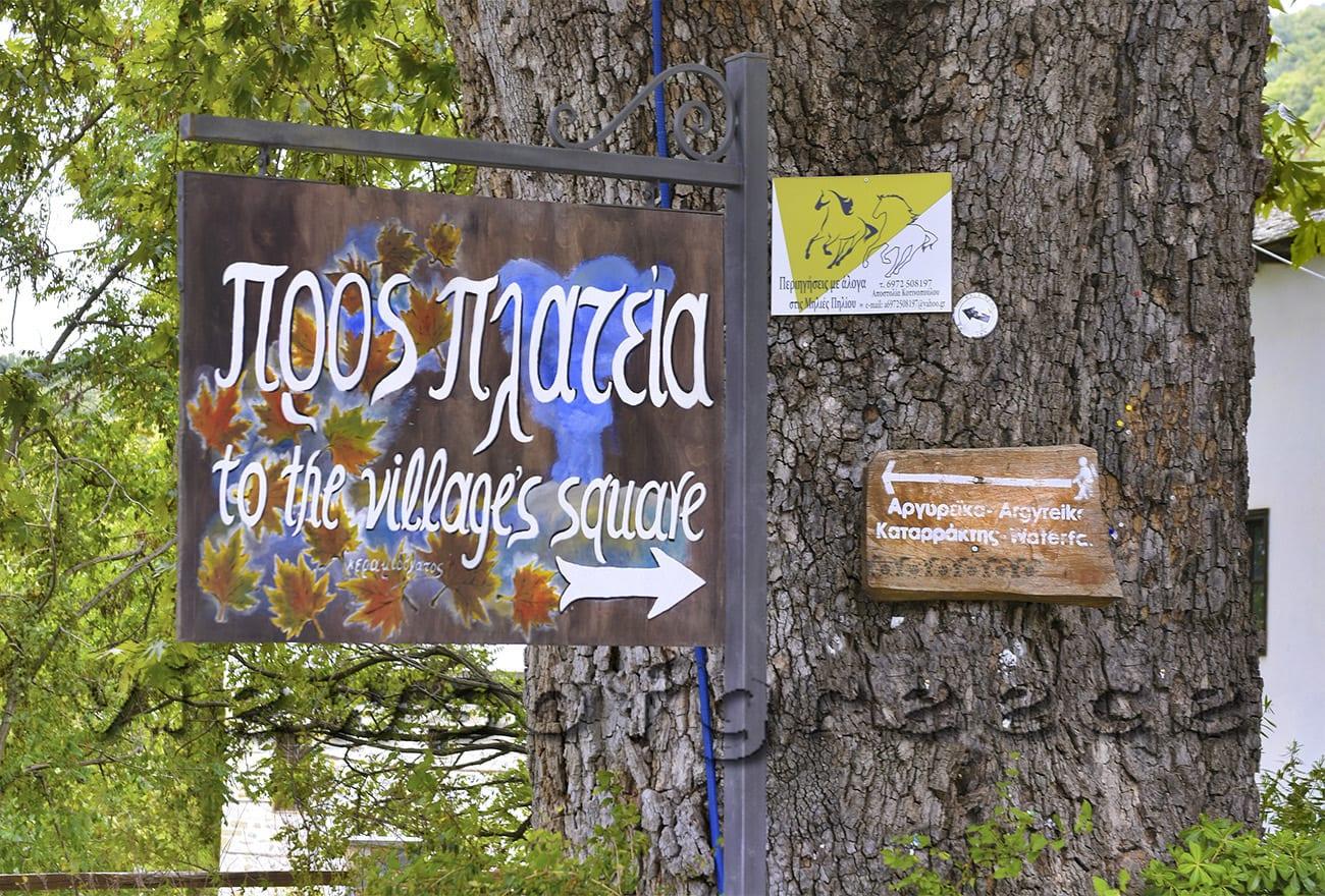 greek, magnisia, greece, pelion, village, traditional, vyzitsa, architecture, destination, volos, pilio, mansion, vizitsa, countryhouse, pinakates, locomotive, Πήλιο, τραινάκι, μουτζούρης, Πινακάτες, Βυζίτσα, μονοπάτια, παραδοσιακά αρχοντικά, διαδρομές, καλντερίμι, πλατεία